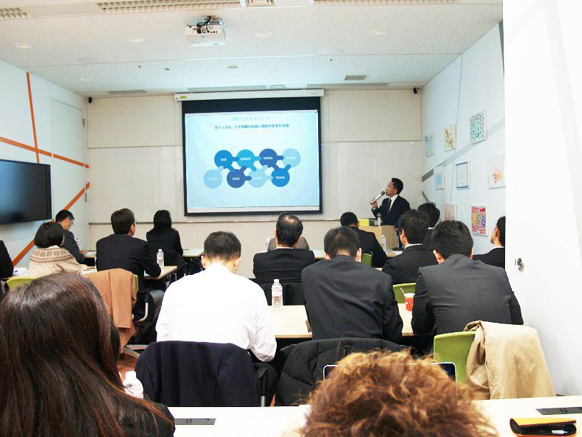 2012年11月27日にドウマセミナーを開催しました
